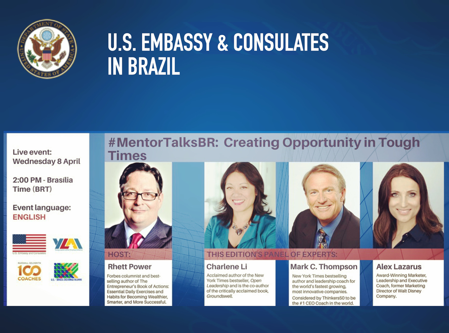 Speaking at the U.S. Embassy in Brazil